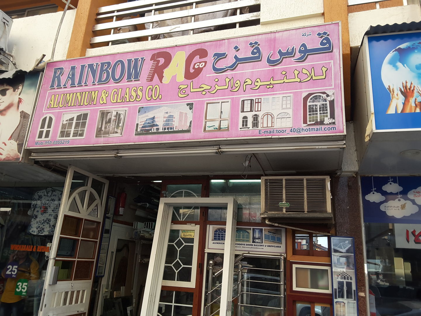 HiDubai-business-rainbow-aluminium-glass-co-b2b-services-distributors-wholesalers-ayal-nasir-dubai-2