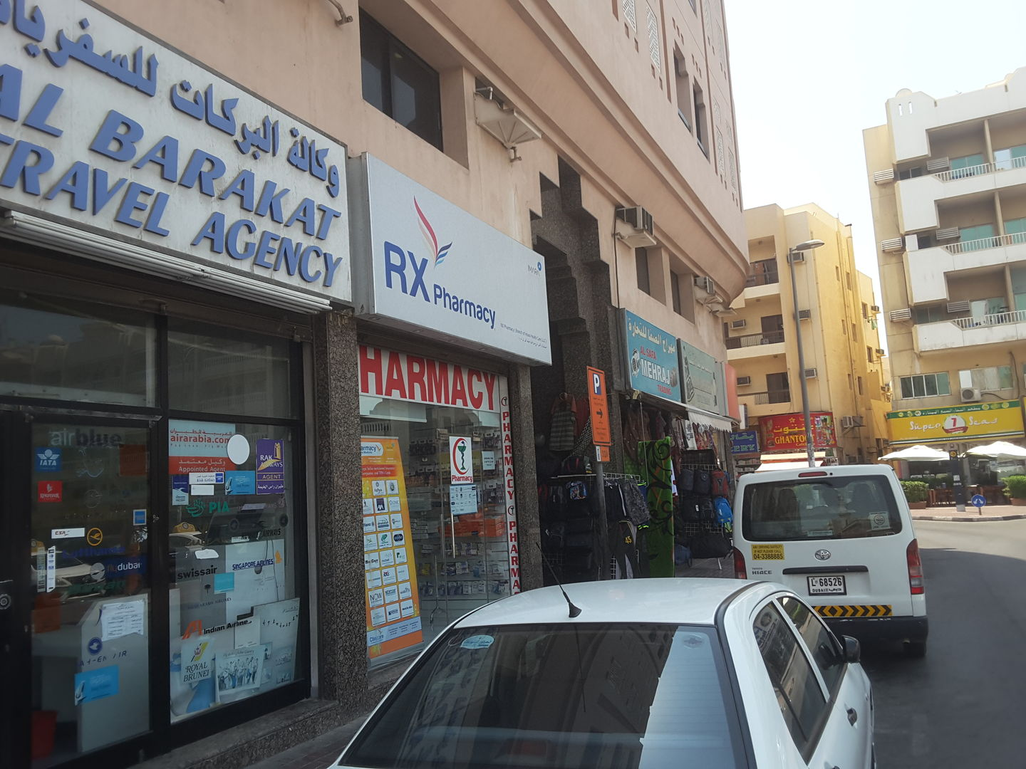 HiDubai-business-rx-pharmacy-shopping-pharmacy-meena-bazar-al-souq-al-kabeer-dubai-2