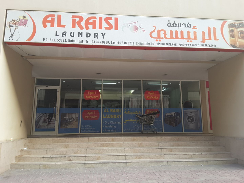 HiDubai-business-al-raisi-laundry-home-laundry-al-hudaiba-dubai-2