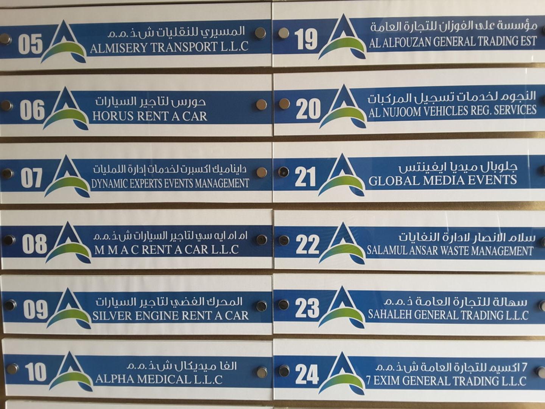 HiDubai-business-salamul-ansar-waste-management-construction-heavy-industries-waste-recycling-services-hor-al-anz-east-dubai-2