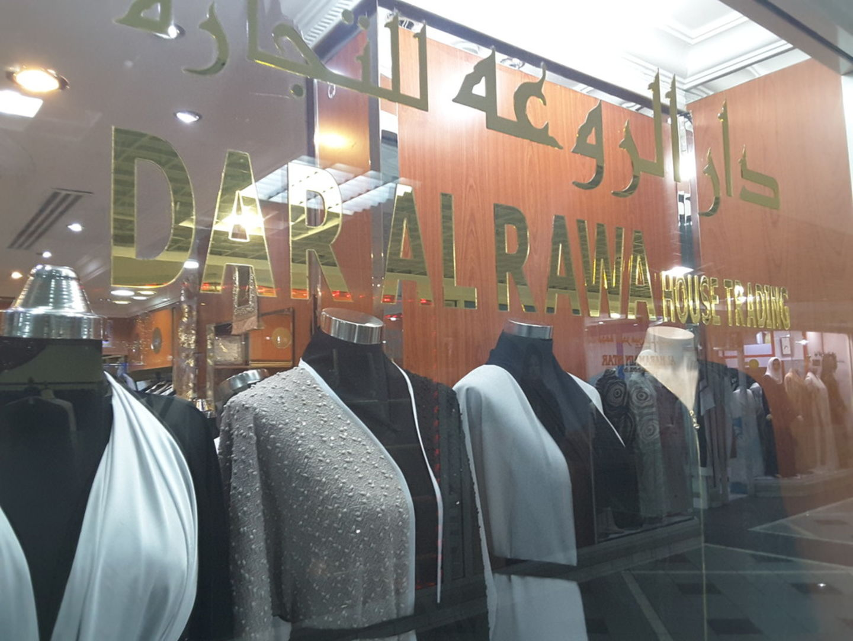 HiDubai-business-dar-al-rawa-shopping-apparel-hor-al-anz-east-dubai-2