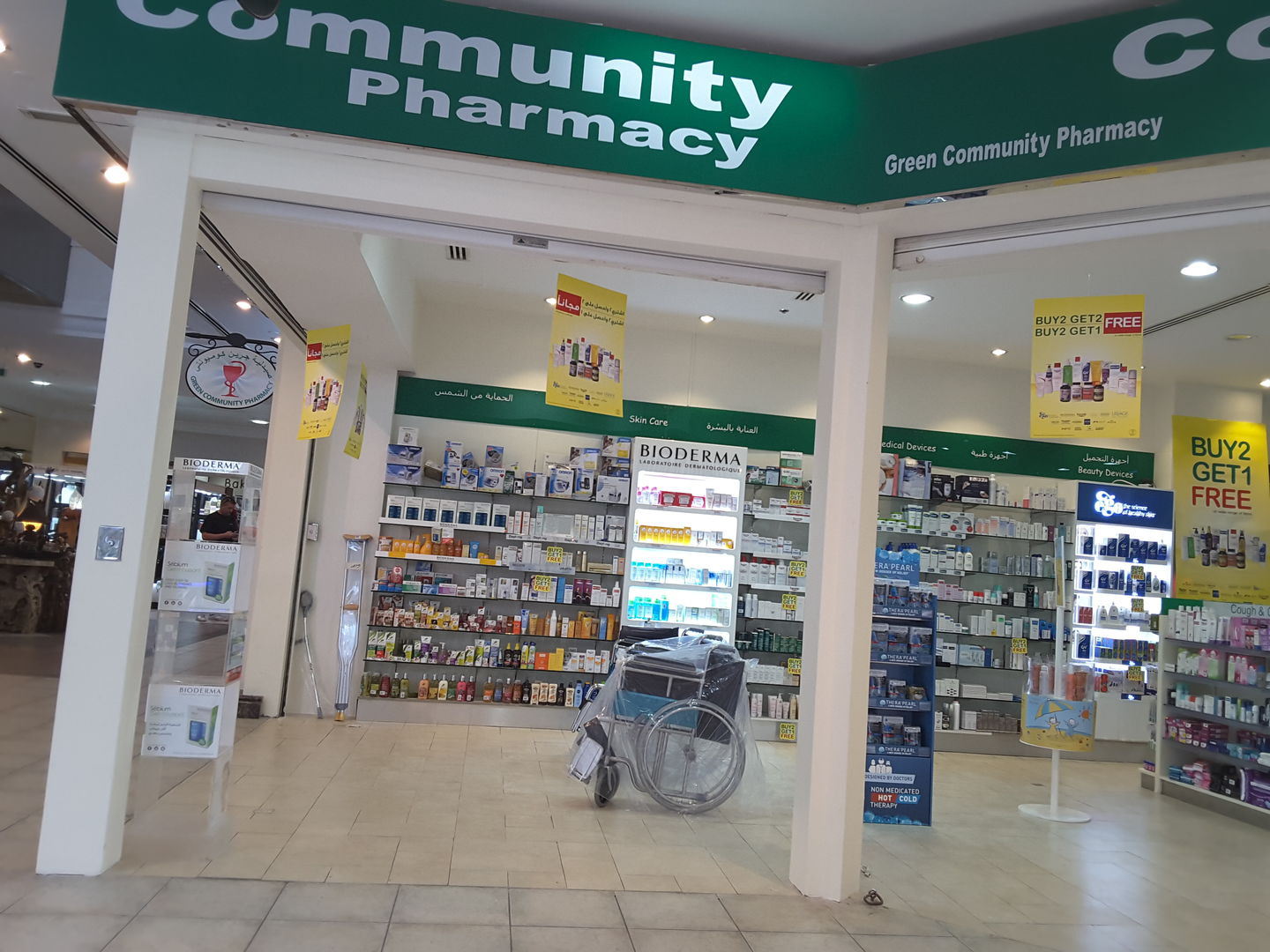 HiDubai-business-green-community-pharmacy-shopping-pharmacy-green-community-dubai-investment-park-1-dubai-2