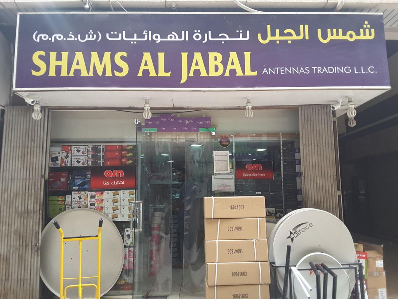 HiDubai-business-shams-al-jabal-antennas-trading-shopping-consumer-electronics-naif-dubai-2