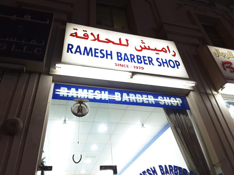 HiDubai-business-ramesh-barber-shop-beauty-wellness-health-beauty-salons-al-fahidi-al-souq-al-kabeer-dubai-2