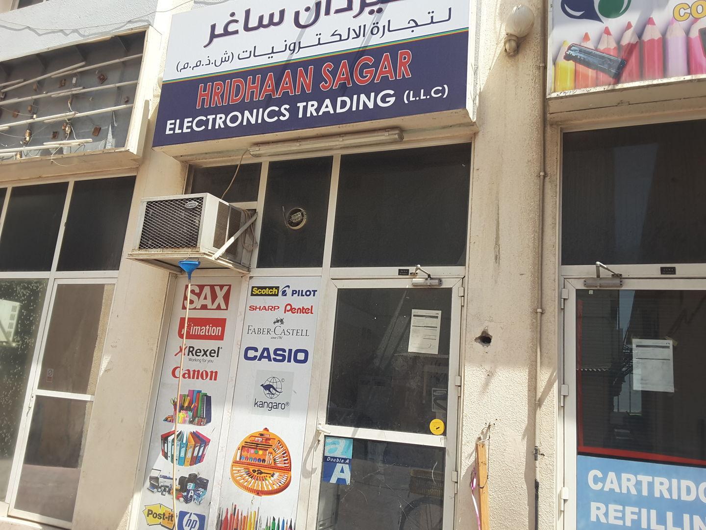 HiDubai-business-hridhaan-sagar-electronics-trading-shopping-consumer-electronics-al-raffa-al-raffa-dubai-2