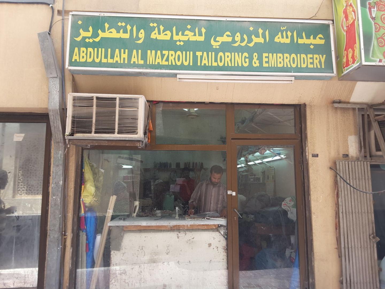 HiDubai-business-abdullah-al-mazroui-tailoring-embroidery-home-tailoring-al-daghaya-dubai-2