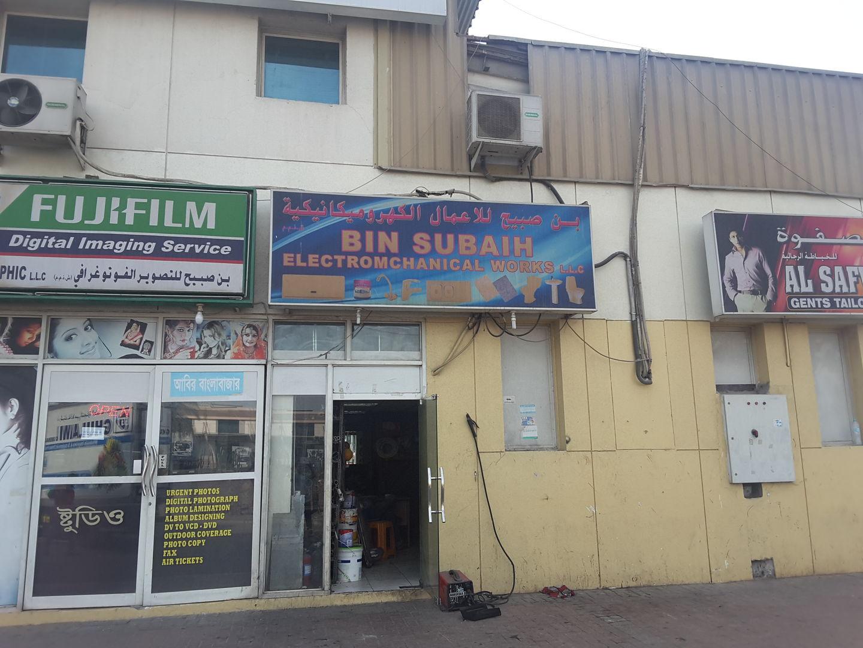 HiDubai-business-bin-subaih-electromchanical-works-home-handyman-maintenance-services-ras-al-khor-industrial-3-dubai-2