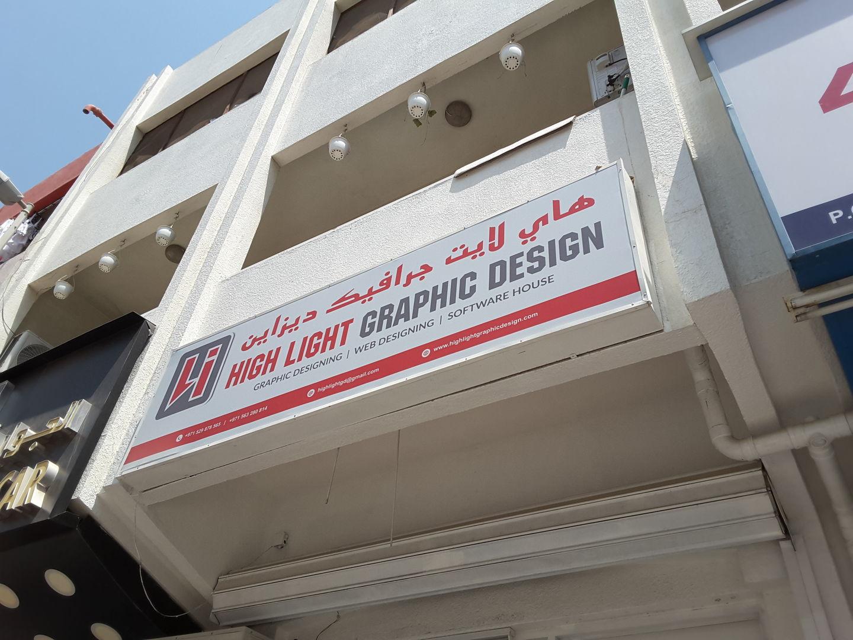 HiDubai-business-high-light-graphic-design-media-marketing-it-design-advertising-agency-al-karama-dubai-2