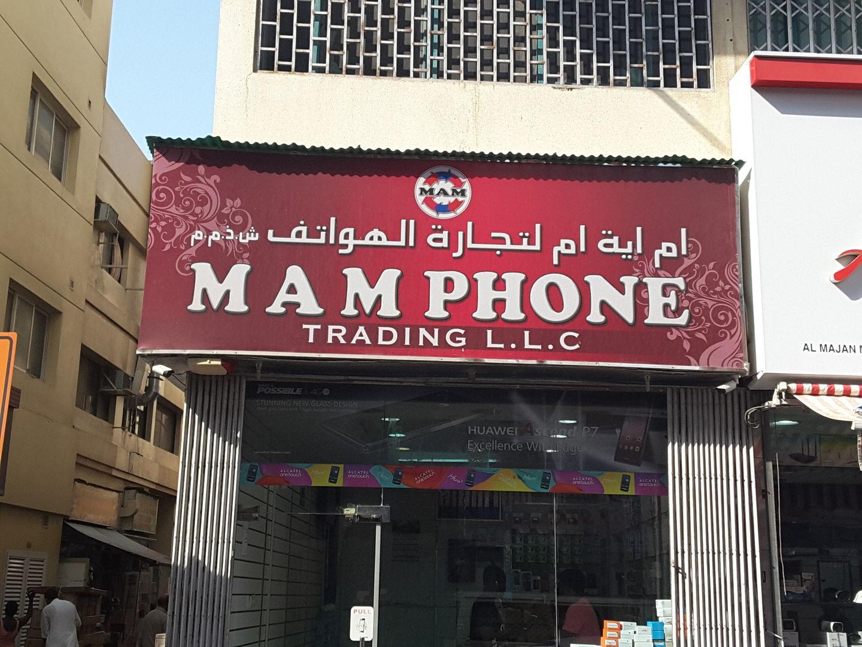 HiDubai-business-m-a-m-phone-trading-b2b-services-distributors-wholesalers-ayal-nasir-dubai-2