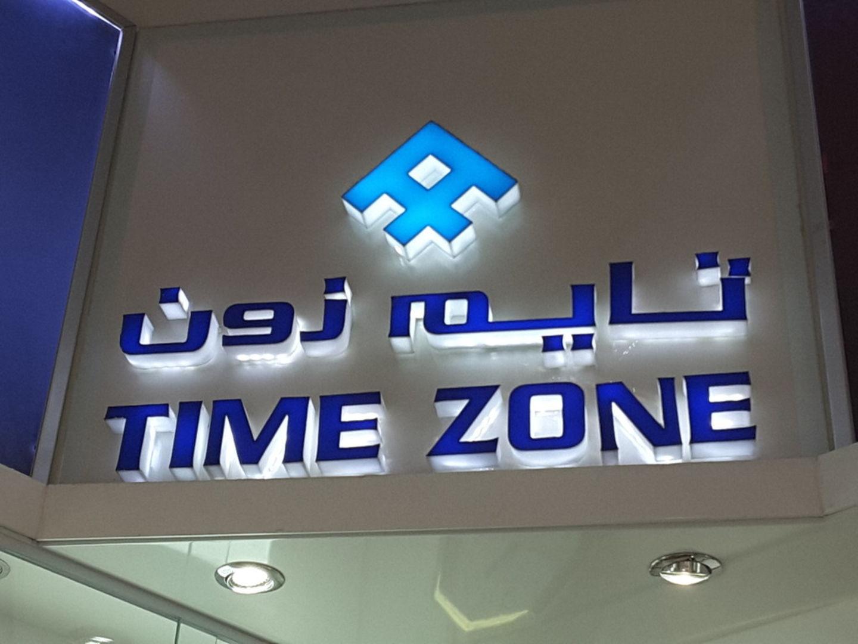 HiDubai-business-time-zone-shopping-watches-eyewear-al-karama-dubai-2