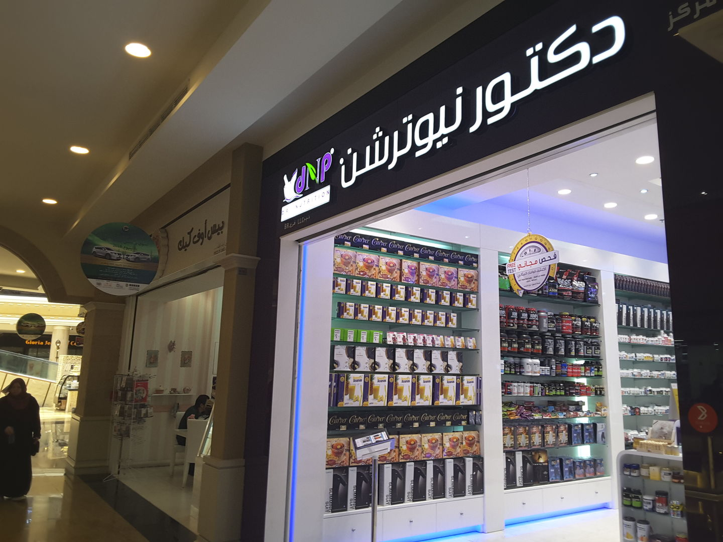HiDubai-business-piece-of-cake-food-beverage-bakeries-desserts-sweets-mirdif-dubai-2