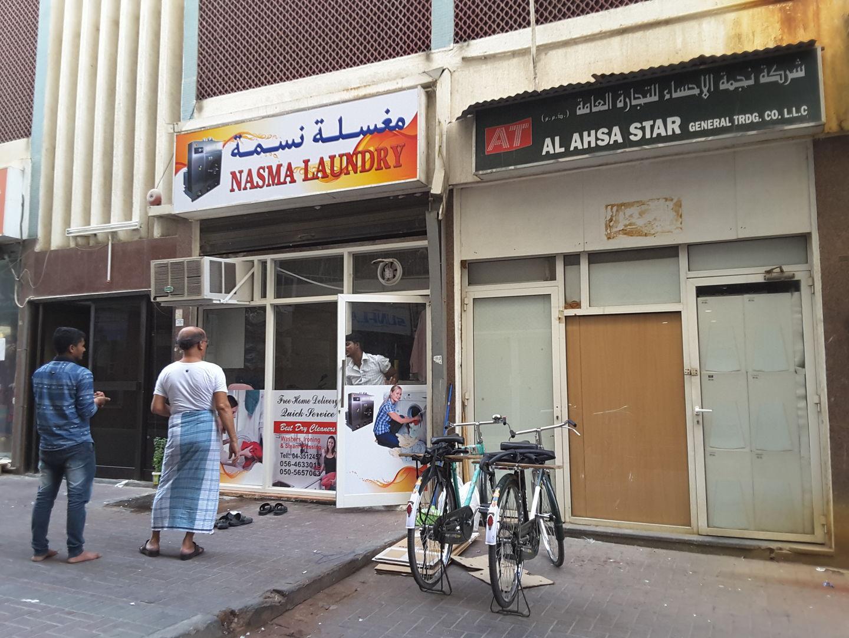 HiDubai-business-nasma-laundry-home-laundry-al-fahidi-al-souq-al-kabeer-dubai-2