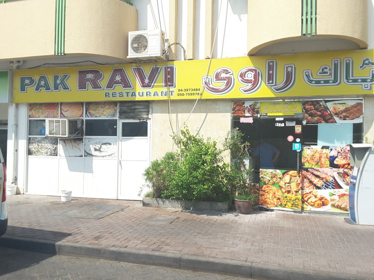 HiDubai-business-pak-ravi-restaurant-food-beverage-restaurants-bars-al-karama-dubai-2