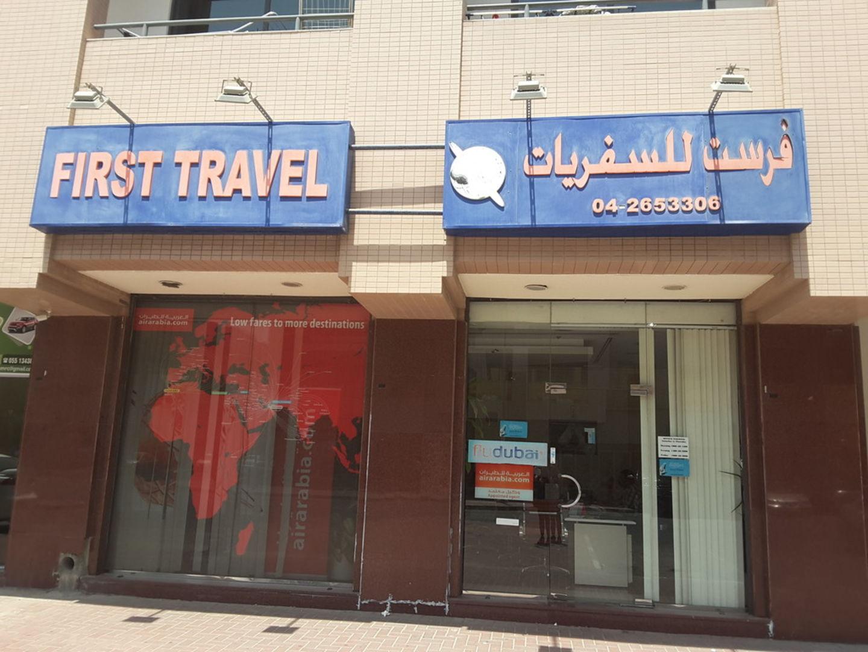 HiDubai-business-first-travel-hotels-tourism-travel-ticketing-agencies-hor-al-anz-east-dubai-2