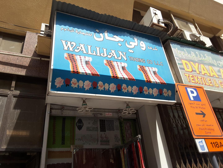HiDubai-business-walijan-trading-shopping-apparel-baniyas-square-dubai-2