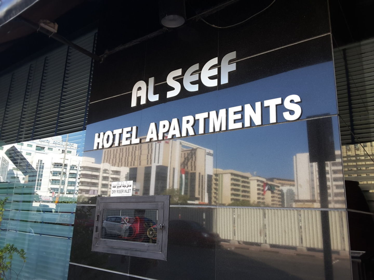HiDubai-business-al-seef-hotel-apartments-hotels-tourism-serviced-apartments-al-muraqqabat-dubai-2