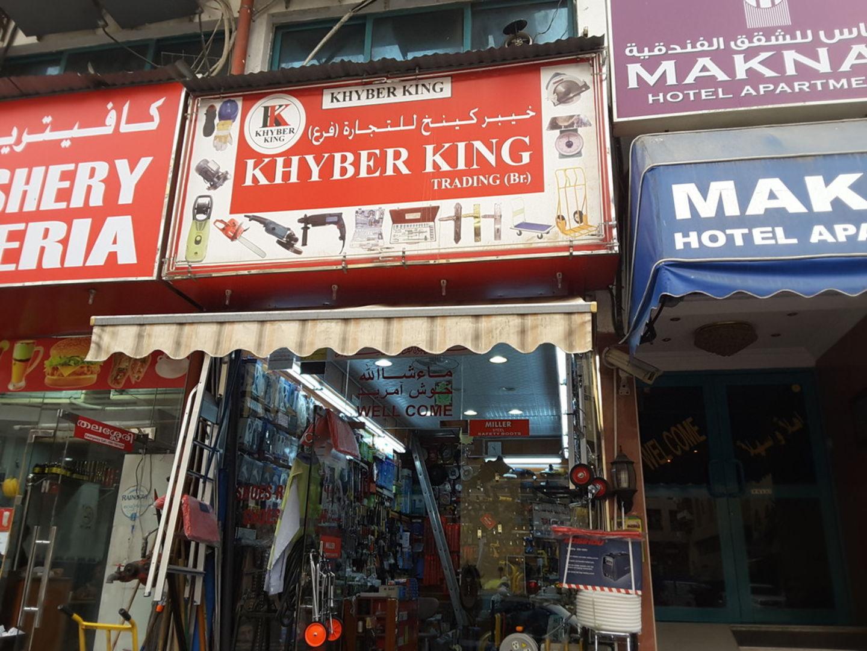 HiDubai-business-khyber-king-trading-home-construction-renovation-materials-naif-dubai-2