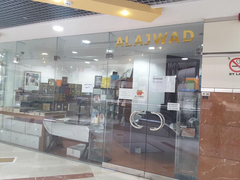 HiDubai-business-al-ajwad-paper-trading-est-b2b-services-distributors-wholesalers-hor-al-anz-east-dubai-2