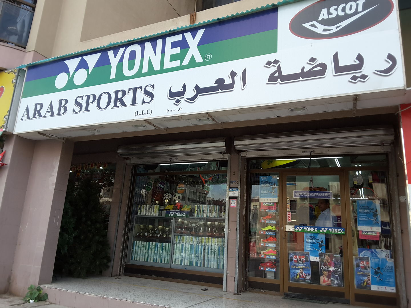 HiDubai-business-arab-sports-yonex-shopping-sporting-goods-equipment-al-karama-dubai-2