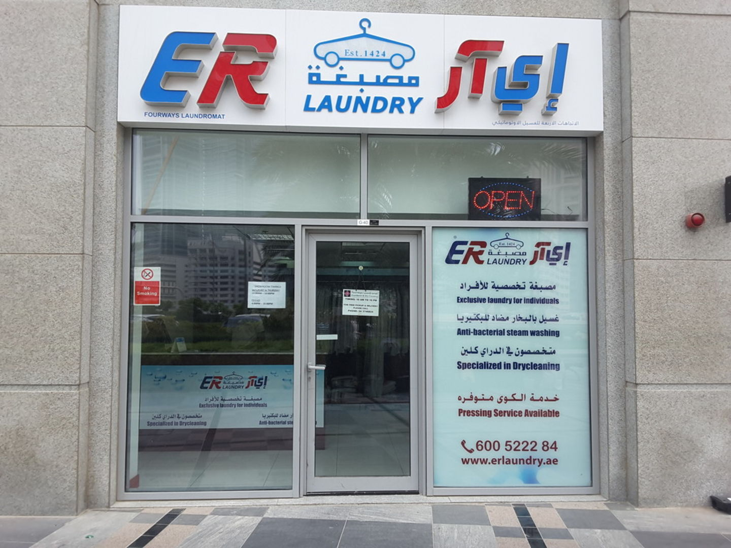 HiDubai-business-er-laundry-home-laundry-business-bay-dubai-2