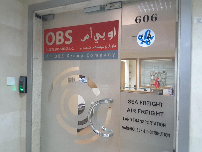 HiDubai-business-o-b-s-global-logistics-shipping-logistics-air-cargo-services-al-muraqqabat-dubai-2