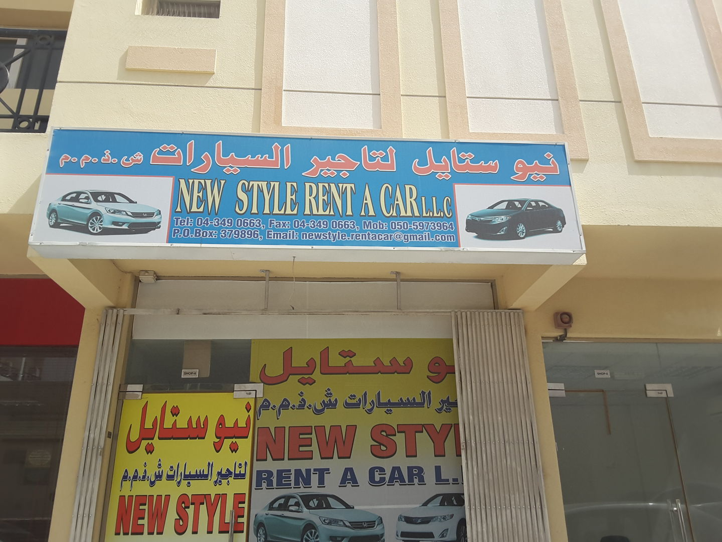 HiDubai-business-new-style-rent-a-car-hotels-tourism-car-rental-services-hor-al-anz-dubai-2