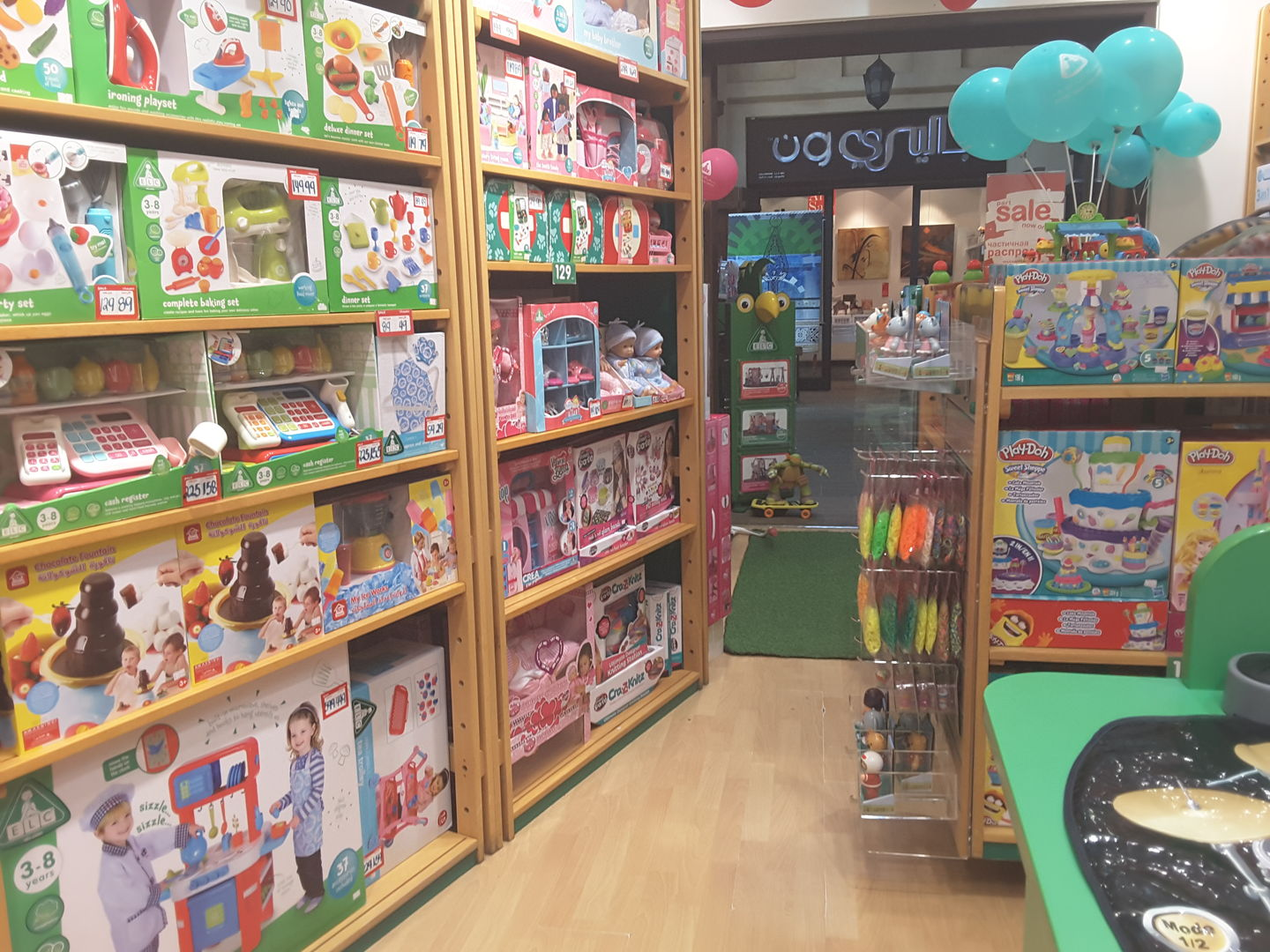HiDubai-business-early-learning-centre-kids-toys-games-al-sufouh-1-dubai-2