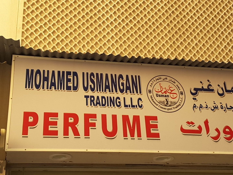 HiDubai-business-mohamed-usmangani-b2b-services-distributors-wholesalers-al-buteen-dubai-2