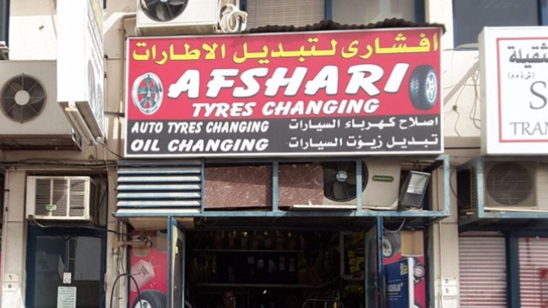 HiDubai-business-afshari-tyres-changing-transport-vehicle-services-auto-spare-parts-accessories-ras-al-khor-industrial-3-dubai-2
