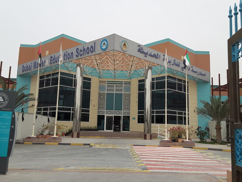 HiDubai-business-dubai-modern-education-school-education-schools-al-mizhar-1-dubai-2