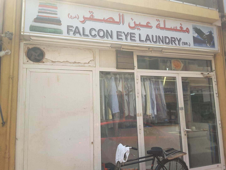 HiDubai-business-falcon-eye-laundry-home-laundry-meena-bazar-al-souq-al-kabeer-dubai-2