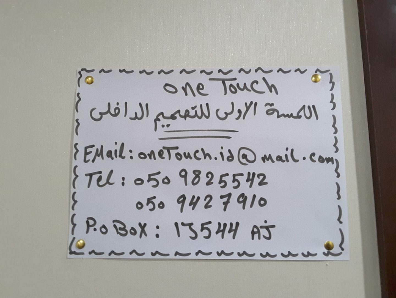 HiDubai-business-one-touch-b2b-services-distributors-wholesalers-riggat-al-buteen-dubai-2