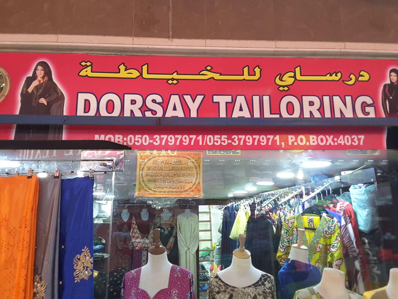 HiDubai-business-dorsay-tailoring-home-tailoring-ayal-nasir-dubai-2