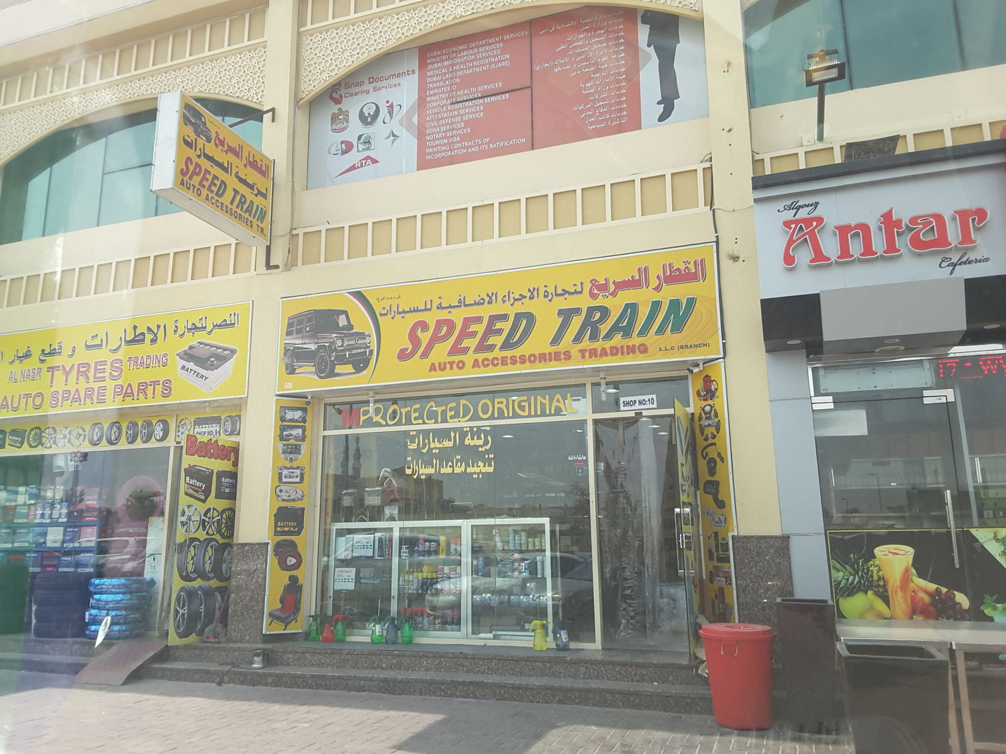 HiDubai-business-speed-train-auto-accessories-trading-transport-vehicle-services-auto-spare-parts-accessories-al-quoz-1-dubai-2