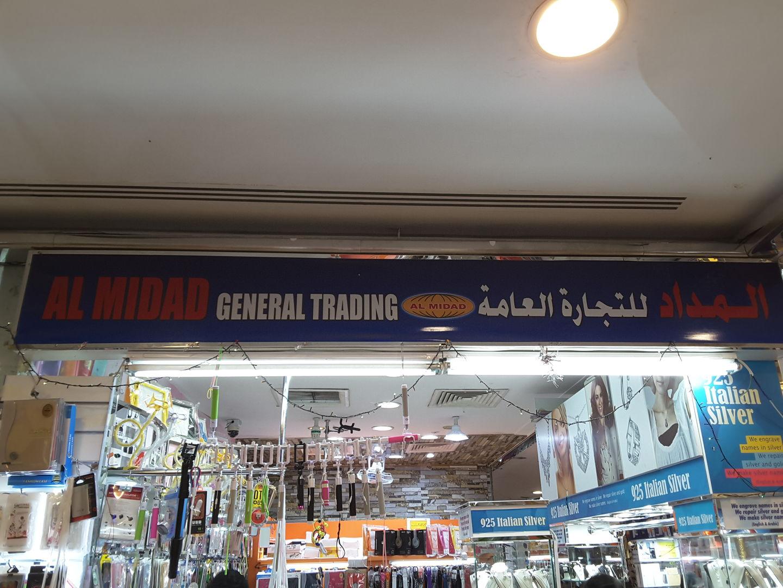 HiDubai-business-al-midad-general-trading-shopping-fashion-accessories-al-karama-dubai-2
