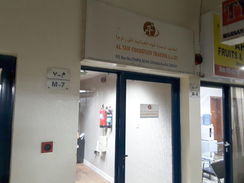 HiDubai-business-al-taif-foodstuff-trading-food-beverage-supermarkets-hypermarkets-grocery-stores-ras-al-khor-industrial-3-dubai-2
