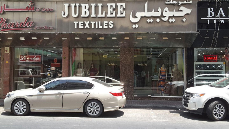 HiDubai-business-jubilee-textiles-shopping-apparel-meena-bazar-al-souq-al-kabeer-dubai-2