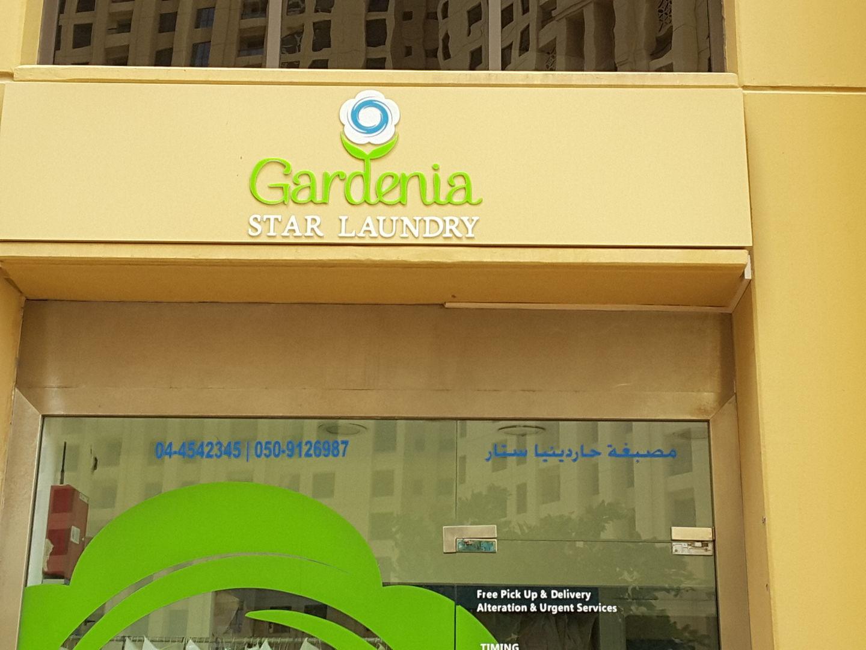 HiDubai-business-gardenia-star-laundry-home-laundry-jumeirah-beach-residence-marsa-dubai-dubai-2