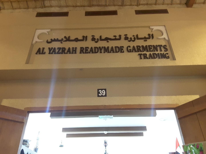 HiDubai-business-al-yazrah-readymade-garments-trading-shopping-apparel-naif-dubai-2