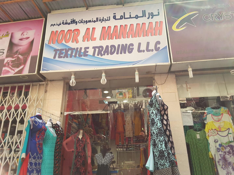HiDubai-business-noor-al-manamah-textile-trading-shopping-apparel-meena-bazar-al-souq-al-kabeer-dubai-2