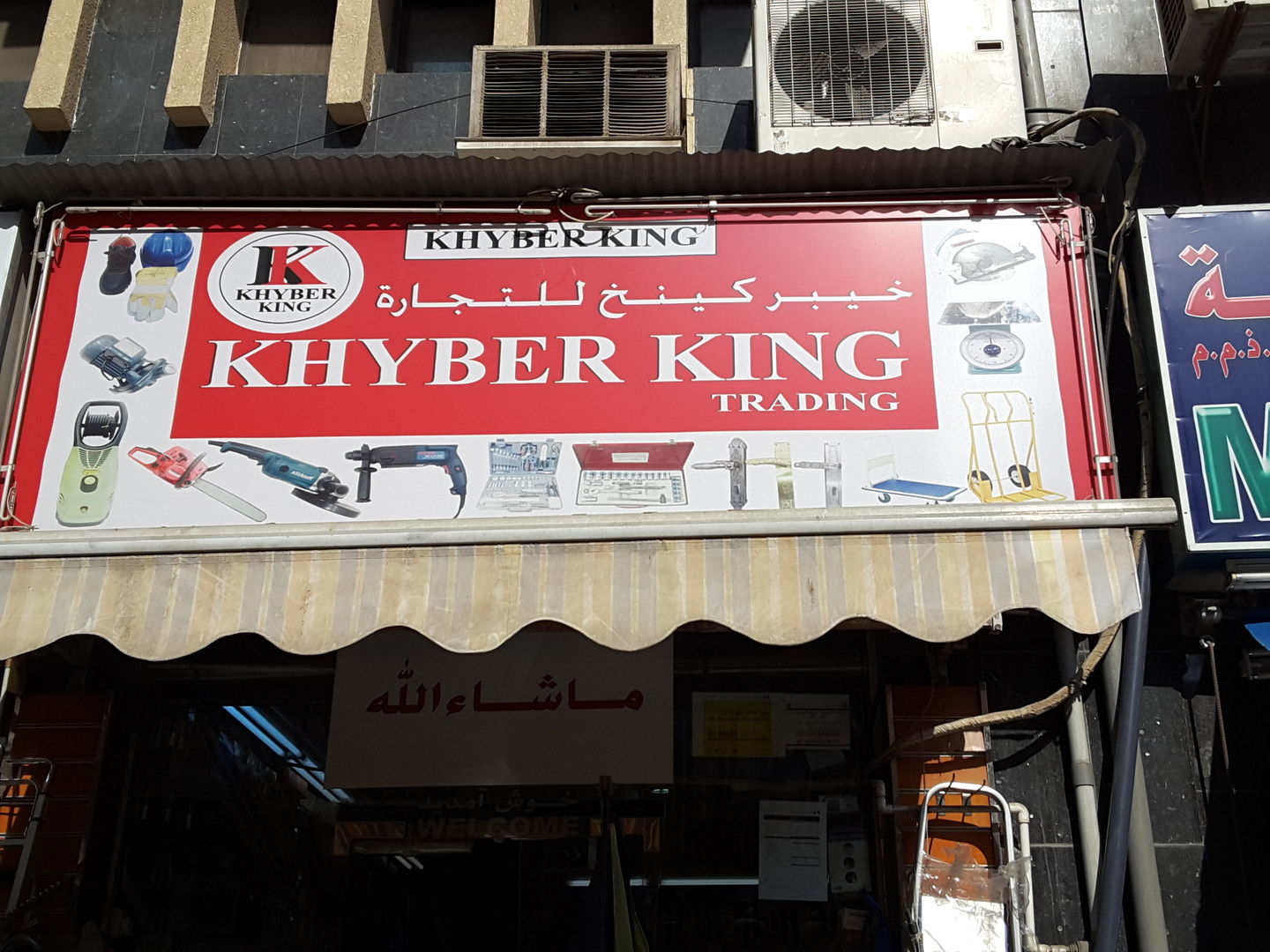 HiDubai-business-khyber-king-trading-b2b-services-distributors-wholesalers-al-murar-dubai-2