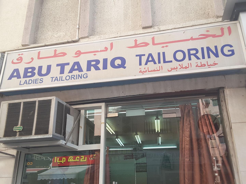 HiDubai-business-abu-tariq-tailor-home-tailoring-al-murar-dubai-2