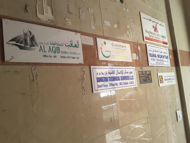 HiDubai-business-najmat-alfares-technical-services-home-hardware-fittings-al-murar-dubai-2