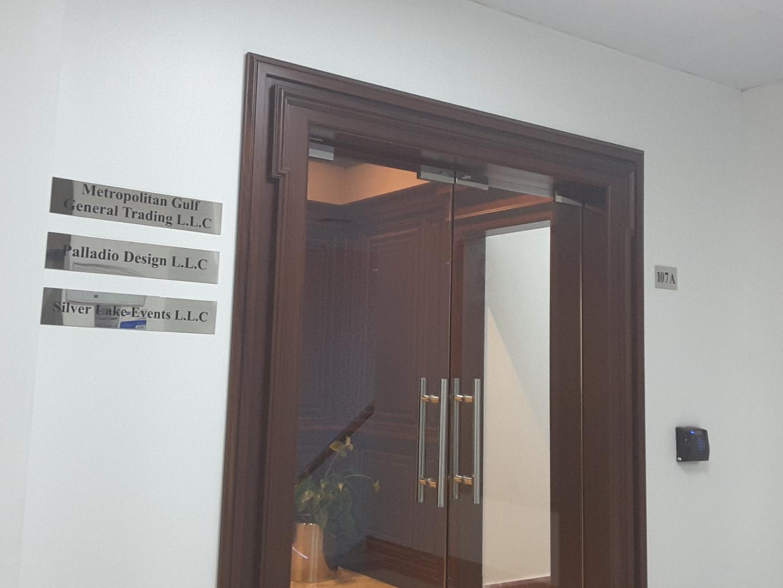 HiDubai-business-palladio-design-home-furniture-decor-jumeirah-1-dubai