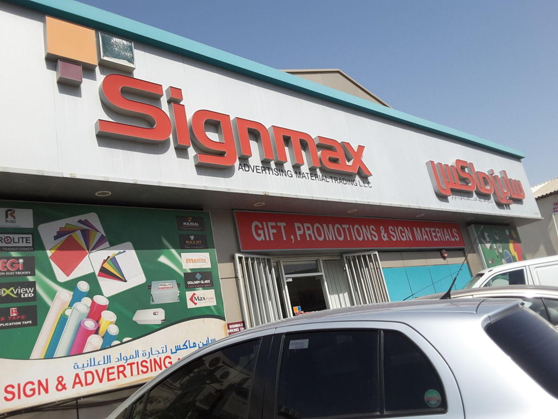 HiDubai-business-signmax-b2b-services-distributors-wholesalers-al-khabaisi-dubai-2