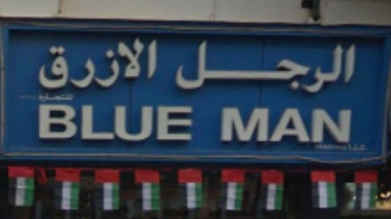HiDubai-business-blue-man-trading-shopping-consumer-electronics-al-satwa-dubai