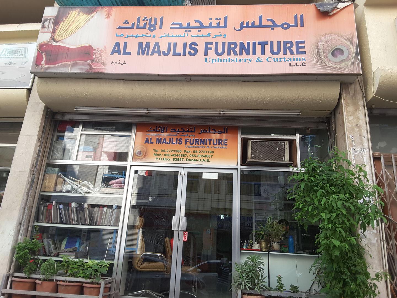 HiDubai-business-al-majlis-furniture-upholstery-curtains-b2b-services-distributors-wholesalers-al-murar-dubai-2