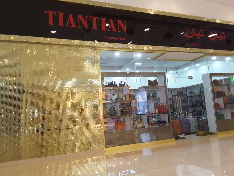 HiDubai-business-tiantian-shopping-fashion-accessories-international-city-warsan-1-dubai
