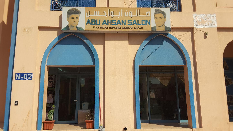 HiDubai-business-abu-ahsan-salon-beauty-wellness-health-beauty-salons-international-city-warsan-1-dubai-2