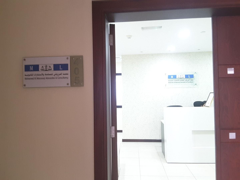 HiDubai-business-mihamed-al-marzooqi-advocates-and-consultancy-finance-legal-legal-services-port-saeed-dubai-2